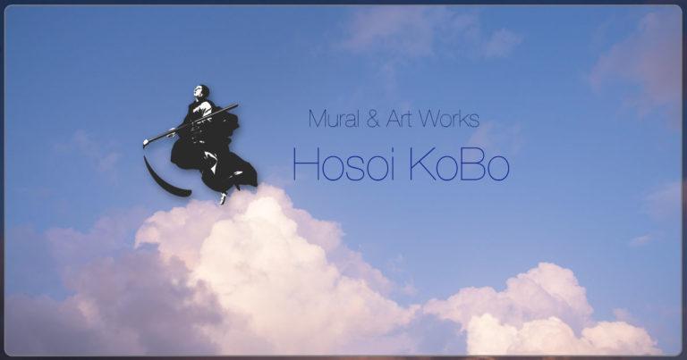 hosoikobo image